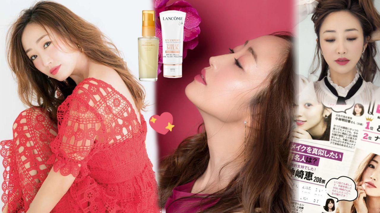 日本美容达人神崎惠护肤秘诀分享!44岁仍看不到岁月的痕迹!(附产品推介)