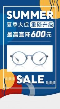 时尚眼镜JINS睛姿夏日大促 优惠升级中