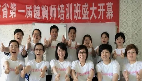 峰之韵商学院:赋能健康养胸美业人才培养赢未来